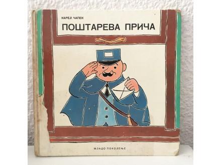 Karel Čapek - Poštareva priča