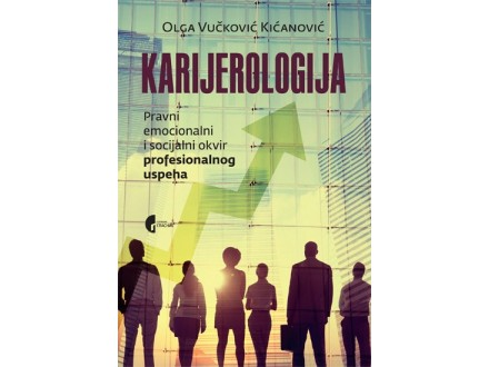 Karijerologija: pravni, emocionalni i socijalni okvir profesionalnog uspeha - Olga Vučković Kićanović