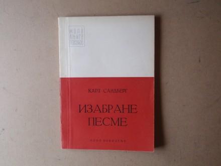 Karl Sandberg - IZABRANE PESME