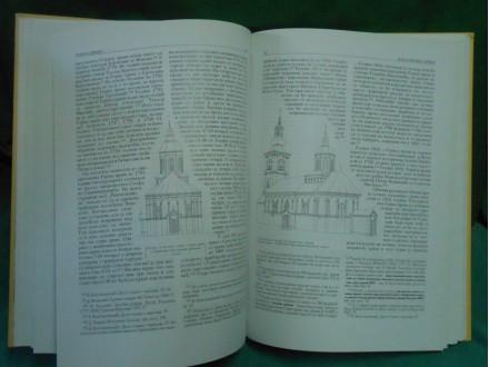 Karlovačke crkve  Arhitektura gradnje /monografija