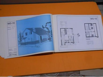 Katalog Projekata domprojekt Mostar 1990.g
