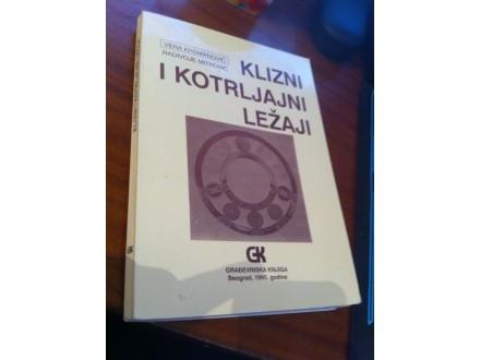 Klizni i kotrljajni ležaji Krsmanović Mitrović
