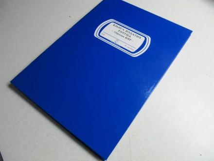 Knjiga izdatih računa