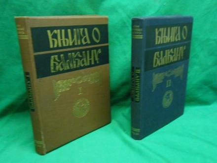 Knjiga o Balkanu I-II deo,History of the Balkans