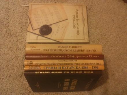 Knjige: 5 naslova istoriografija plus dve gratis