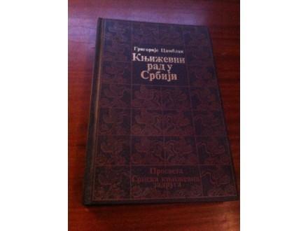 Književni rad u Srbiji Grigorije Camblak