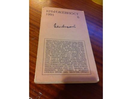 Književnost 1991 6