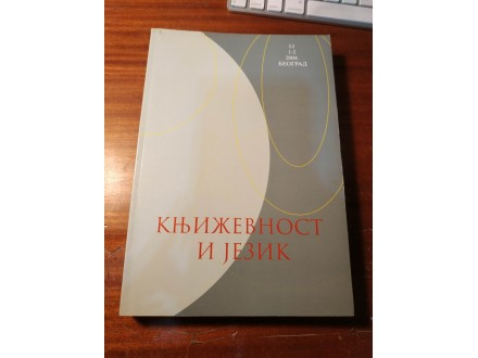Književnost i jezik 1-2 2004