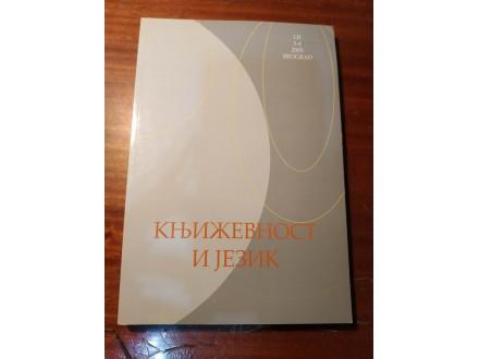 Književnost i jezik LII 3-4 2005