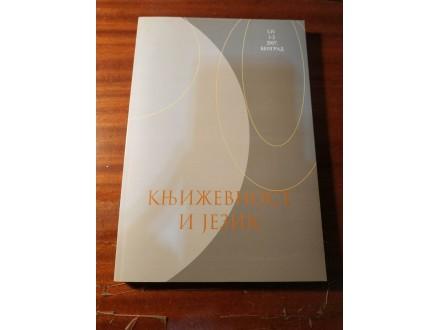 Književnost i jezik LIV 1-2 2007