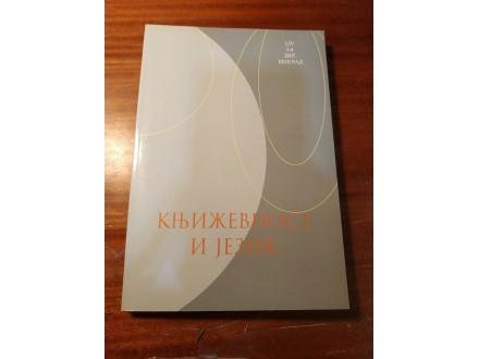 Književnost i jezik LIV 3-4 2007