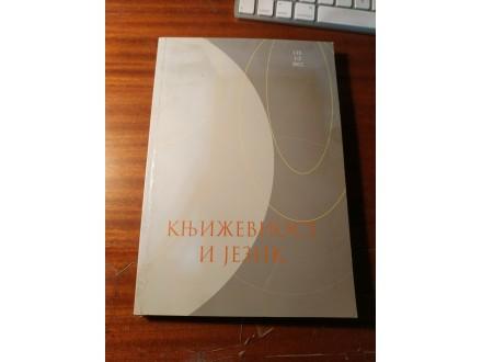 Književnost i jezik LIX 1-2 2012