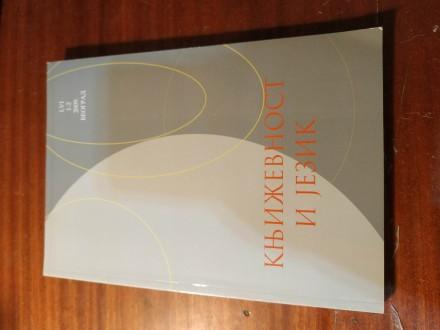 Književnost i jezik LVI 1-2 2009