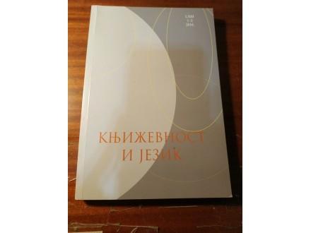 Književnost i jezik LXIII 1-2 2016