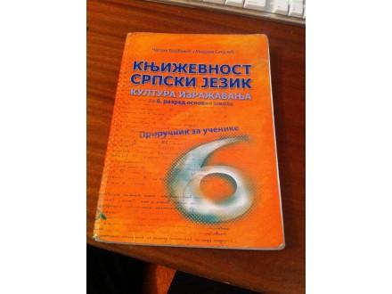 Knjizevnost srpski jezik 6 - Djordjevic Sekulic