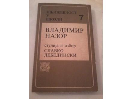 Književnost u školi 7 - Vladimir Nazor