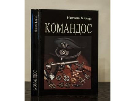 Komandos - Nikola Kavaja