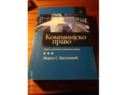 Kompanijsko pravo Vasiljević