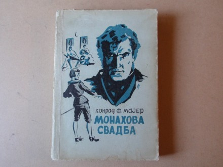 Konrad F. Majer - MONAHOVA SVADBA - SVETAC