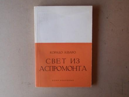 Korado Alvaro - SVET IZ ASPROMONTA