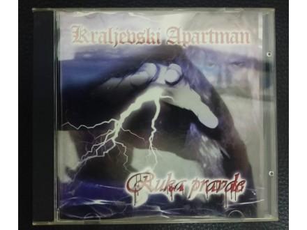 Kraljevski Apartman – Ruka Pravde CD (MINT,2004)