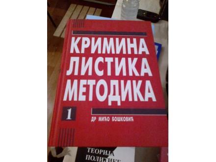 Kriminalistika metodika I - dr Mićo Bošković