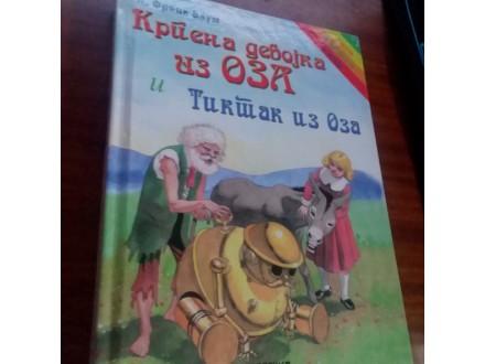 Krpena devojka iz Oza i Tiktak iz Oza L . Frenk Baum