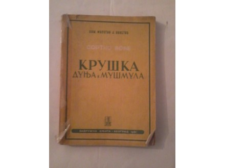 Kruška dunja i mušmula - Milutin J. Niketić