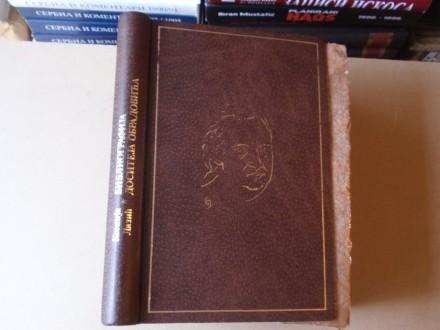 Ksenija Lazić - BIBLIOGRAFIJA DOSITEJA OBRADOVIĆA