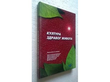 Kultura zdravog života, Milutin Đorđević