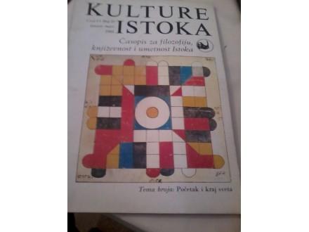 Kulture istoka - časopis za filozofiju, književnost