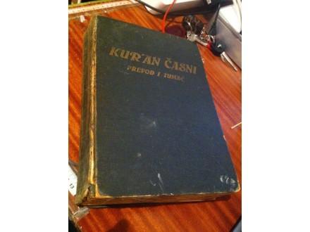 Kuran časni prevod i tumač