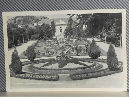 L E S K O V A C-gradski park i Sokolski dom  (V-72)