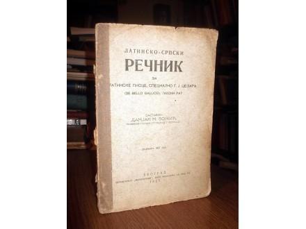 LATINSKO-SRPSKI REČNIK - Damjan M. Božić (1927)