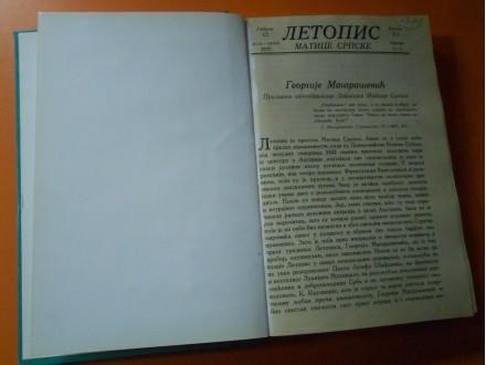LETOPIS MATICE SRPSKE,1927.g:JUL-AVG.-SEPTEMBAR /1927.g