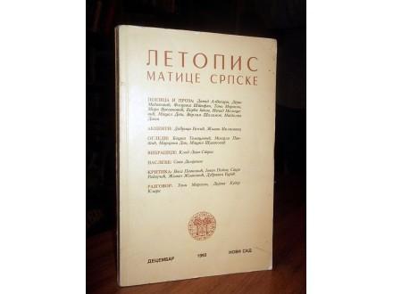LETOPIS MATICE SRPSKE (decembar 1993., knj.452, sv.6)