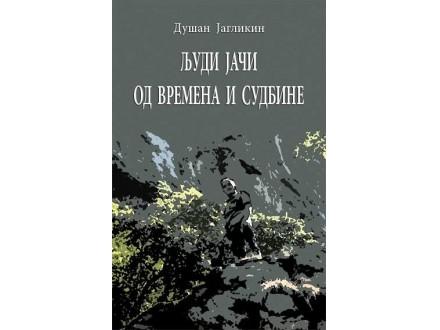 LJUDI JAČI OD VREMENA I SUDBINE - Dušan Jaglikin