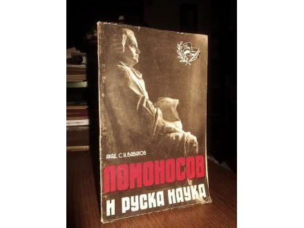 LOMONOSOV I RUSKA NAUKA - S. I. Vavilov