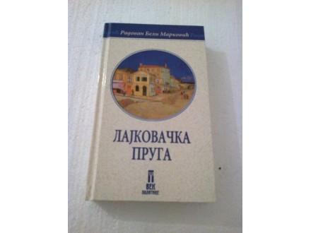 Lajkovačka pruga - Radovan Beli Marković