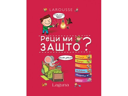 Larousse: Reci mi zašto? - Izabel Fužer