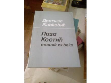 Laza Kostić pesnik xx veka - Dragiša Živković