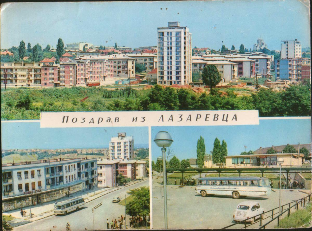 Mooneybookers Srbija
