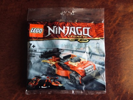 Lego Ninjago Combo Charger 30536 Neotpakovano