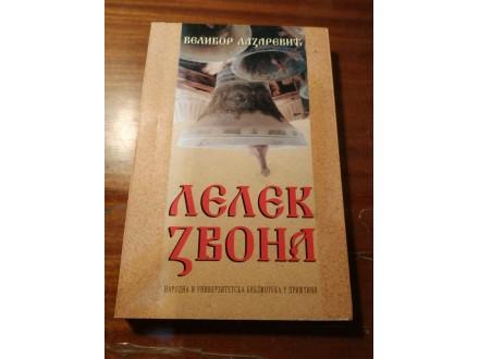 Lelek zvona Velibor Lazarević