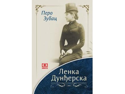 Lenka Dunđerska - Pero Zubac