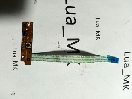 Lenovo IdeaPad 100 Power button - Paljenje