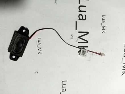 Lenovo IdeaPad 100 Zvucnik