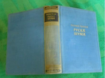 Leonid Leonov RUSKA ŠUMA,revolucija,II.sv.rat