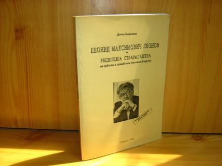 Leonid Maksimovič Leonov - recepcija stvaralaštva
