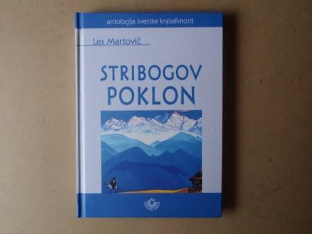 Les Martovič - STRIBOGOV POKLON